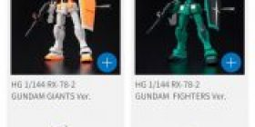 [Good news] Gundam who collaborated with the giant is too cool