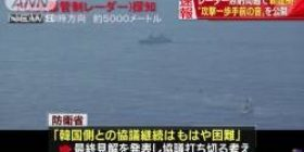 """【Japan-Korea】 Canceling with South Korea due to radar irradiation problem Ministry of Defense final opinion """"no attitude to accept objective neutral fact finding"""""""