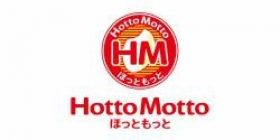 "【Sad news】 ""Hot more"" falls to a deficit of 600 million yen"