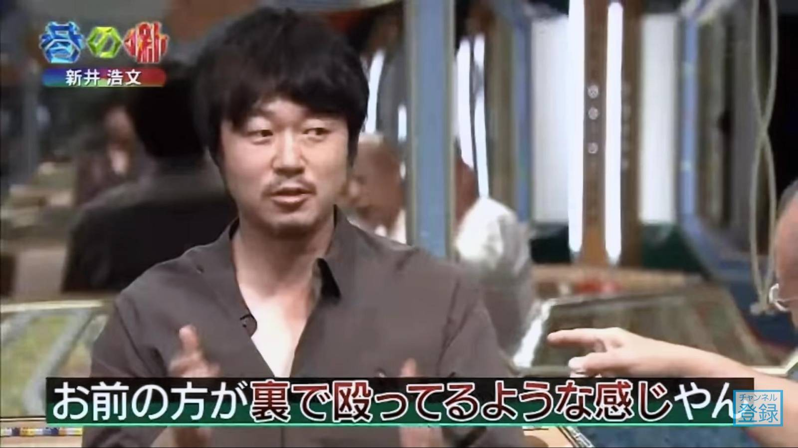 [Good news] I saw the nature of Tsurube bottle, Hirofumi Arai
