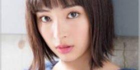 [Good news] Suzu Hirose, today is cute