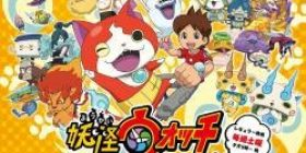 【Sad news】 Yo-kai watch, safe shop to Owakon Special shop closed all shops
