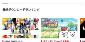 """Switch version """"FF 9"""" It will sell messed up wwwww"""