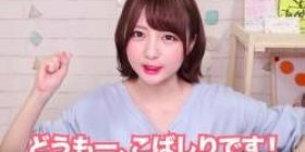 【Fear】 YouTuber rumored to be the daughter of GLAY · TERU confesses stalker damage