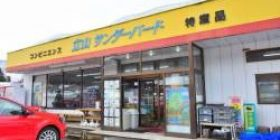"""【Image】 The result of approaching legendary convenience store """"Tateyama Thunderbird"""" in Toyama wwww"""