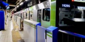 【Be careful】 Yamanote line inside, the last train faster than 3/16 up to 28 minutes