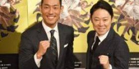 """【Sad news】 Taiga drama """"Iidon"""" recorded the first 8% of Okawa Fujita"""