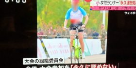 [Sad news] Girl, I accidentally cycle in the marathon event