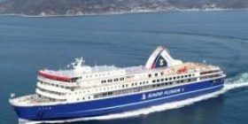 """【Sad news】 High speed ship collided with mysterious """"marine life"""", 80 people injurious injuries"""