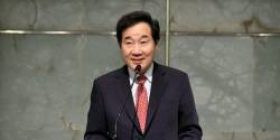 """Head of Korea, """"G20 and Emperor visit Japan with righteousness"""""""