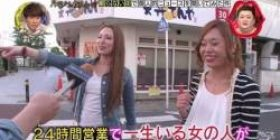 Reason why the hair of a female clerk at a convenience store has been repeatedly becoming longer or shorter by day wwww