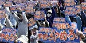 Okinawa rally urges Japan, US gov'ts to scrap base relocation plan – The Mainichi