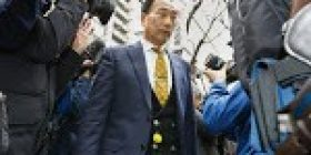Kagoike couple at heart of Japan PM Abe's Moritomo Gakuen cronyism scandal plead not guilty – The Japan Times