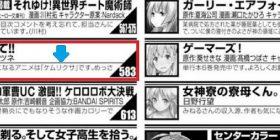 [Sad news] Mr. Yoshizaki Kannon, betrayed by a cartoonist in the same magazine
