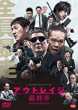 "[Sad news] Outrage actor ""four more"" may also be arrested. The authority's favorite is that veteran actor X and Kowaymote actor Y starring ""Taiga Drama"""