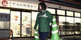 Seven-Eleven Japan starts test for shorter store hours – The Japan News