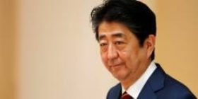 Japanese government refuses to join Korea's TPP
