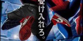 "Hideo Kojima ""Spiderman Spider Bath! A masterpiece once in five years!"""