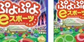 Puyo Puyo eSports physical edition launches June 27 in Japan – Gematsu