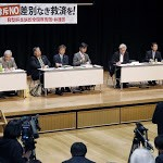 High court refuses damages in Japan hepatitis B relapse cases – The Mainichi
