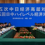 Japan to Send 'High-Level Delegation' to China's Belt and Road Summit – Caixin Global
