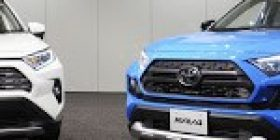 Remodeled versions of Toyota's popular RAV4 SUV on sale again in Japan – The Japan Times