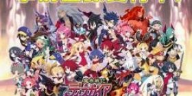 【 (^ O ^) /】 Disgaea RPG announces long-term maintenance over 3 months