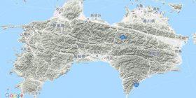 """※※ 然 shock image 地形 topographical map of """"Shikoku region"""" is a topic that if there is no 10% area where people can live"""
