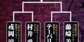 【Breaking news】 Tensing for Nasugawa Tenshin to win in boxing, challenger decision