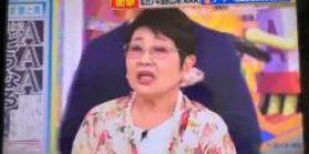 "Izumi Pinko ""AAA? Are you Koreans?"" → Crazy."