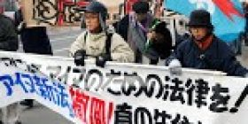 Japan enacts law recognizing Ainu as indigenous, but activists say it falls short of UN declaration – The Japan Times
