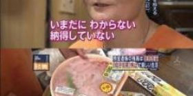 """TV """"contribution reduction reduction decision of the welfare"""" stupid """"I'm going to lower more!"""" こ れ this"""