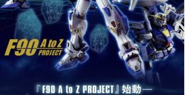 "[Good news] Bannum ""Develop all forms of Gundam F90 from now on"""