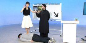 [Sad news] beauty announcer of NHK broadcast accident wwwwww www