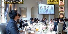 [Sad news] Mr. Nogizaka 46, surprise appearance for the wedding ceremony of the general public → Venue freezes wwww wwwwwwwwwwww