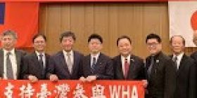 Petition backing Taiwan's WHA participation gets support in Japan | Society | FOCUS TAIWAN – CNA ENGLISH NEWS – Focus Taiwan News Channel