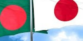 Japan to continue support for Bangladesh's development – Dhaka Tribune