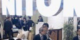 'Ikea of Japan' loses investors as China push falls apart – Nikkei Asian Review