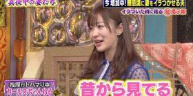 [Sad news] Ayano Kirihara, I was browsing the girls chan …