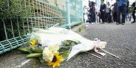 [Kawasaki raid case] The attacked man possessed 4 blades and all 16 attacked primary school children were girls