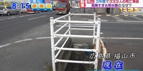 """Okayama Governor """"Who 333 people died in the same canal?"""""""