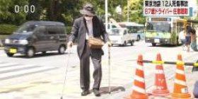 [Sad news] Koizumi Iizuka, because it was against Toyota-like countdown until arrest