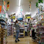 Japan weighs downgrade of economic outlook, raising doubts on sales tax hike – Japan Today