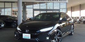 Honda Civic hatchback too want grass A'tsu'tsu! ! ! !