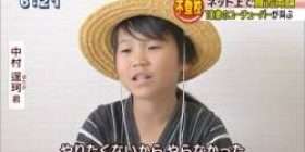 """10-year-old YouTuber Yutabon """"There are many people who become neat even if they go to school"""