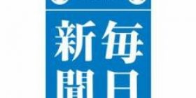 [Sad news] The four-frame cartoon of the Mainichi Shimbun this morning, I do not know the meaning
