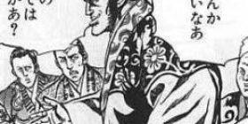 "Satoki Shiiki ""Perogaku, stupid guys spreading Mi-chan beef bowl and others"" Finally mentioned"