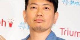 [Sad news] Hiroyuki Miyasako, is the crisis of retirement in the dark sales to anti-social forces