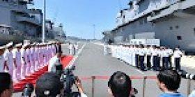 Japan's Largest Flattop Visits Vietnam's Cam Ranh Port – The Diplomat