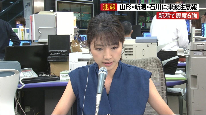 [Sad news] Mita bread, earthquake relay